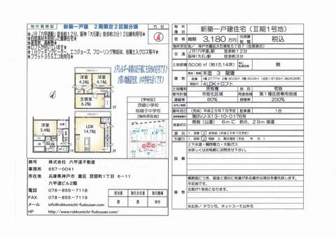ooisihigasi03715_ks.jpg