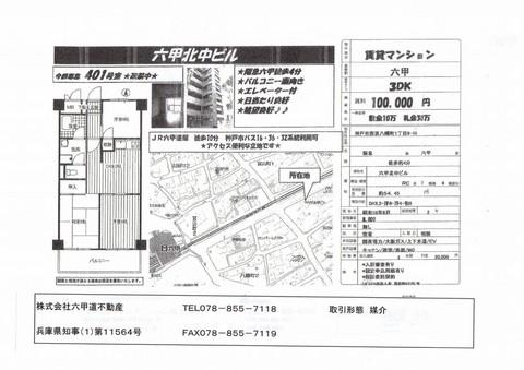city199_ks.jpg