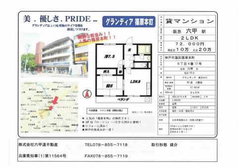 sinoharahon213_ks.jpg