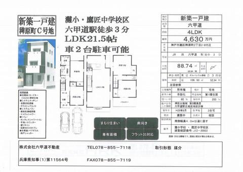 hiehara387_ks.jpg