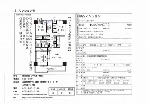 jiku382_ks.jpg
