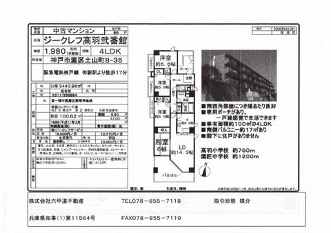jiku383_ks.jpg