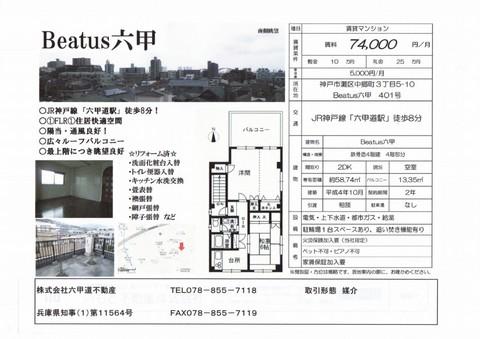 nakagou410_ks.jpg