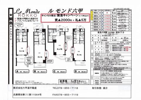 yamada424_ks.jpg