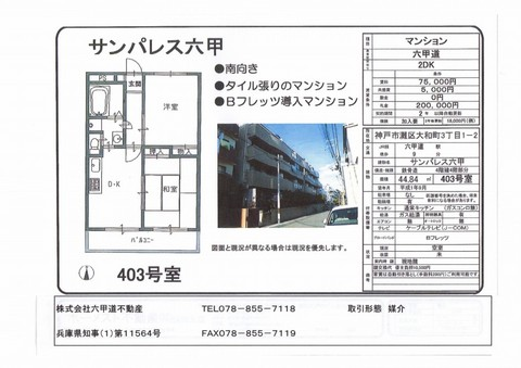 yamato413_ks.jpg