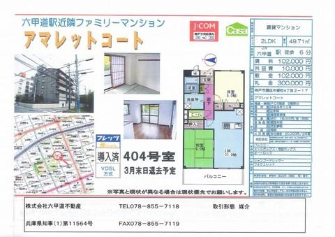 nakagou446_ks.jpg