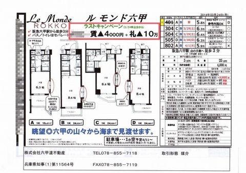 yamada487_ks.jpg