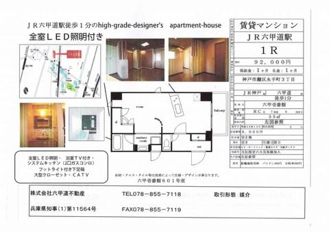 nagate553_ks.jpg