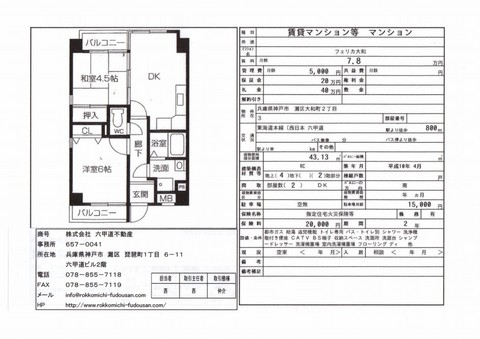 yamato550_ks.jpg