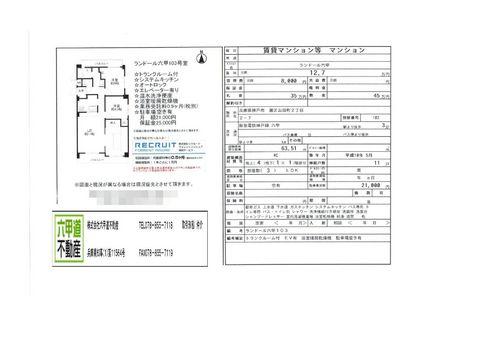 140729山田町2.jpg