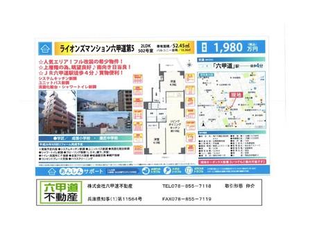 140818深田町.jpg
