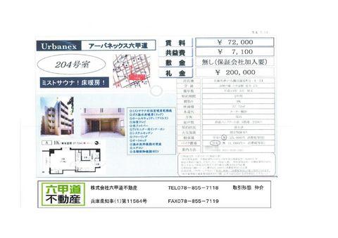 140821備後町.jpg