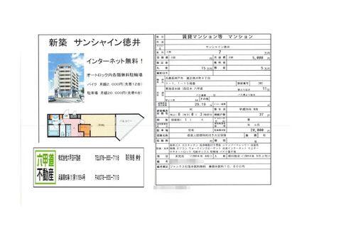 140821徳井町1.jpg
