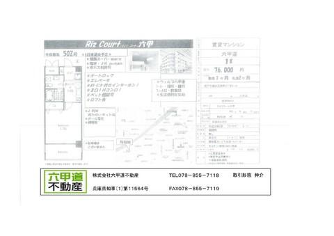 140821琵琶町.jpg