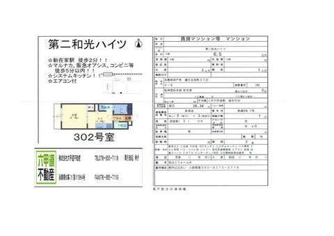 140823浜田町2.jpg