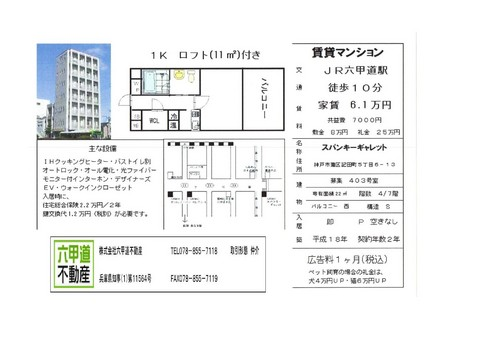 140823記田町2.jpg