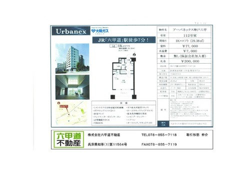 140911琵琶町.jpg