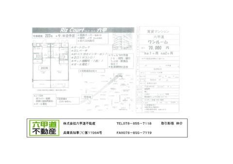 140911琵琶町2.jpg