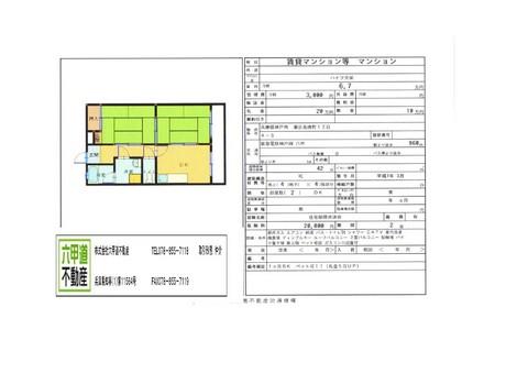 141001高徳町.jpg