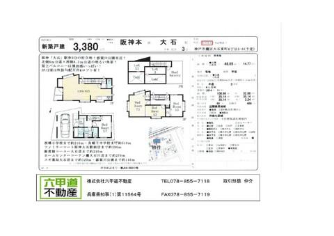 141109大石東町.jpg