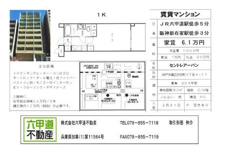 150114友田204.jpg