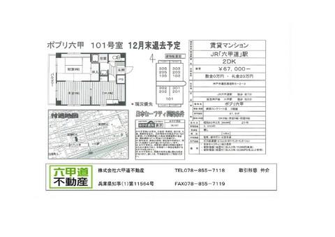 150114高徳.jpg