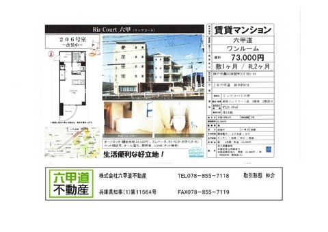150202琵琶町1.jpg