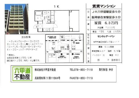 150206友田2.jpg