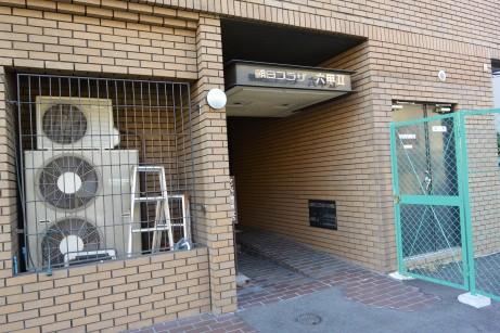 朝日プラザ六甲Ⅱ(日尾町)