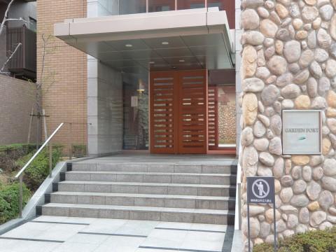 コスモ六甲ガーデンフォート(新在家北町)