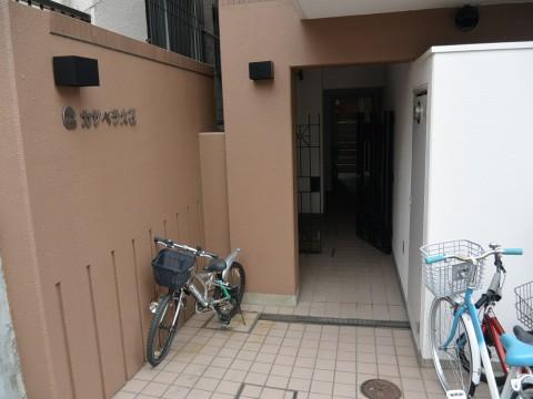 カサベラ大石(鹿ノ下通)
