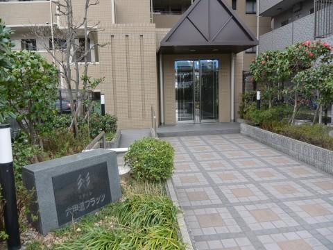 ステイツ六甲道フラッツ(鹿ノ下通)