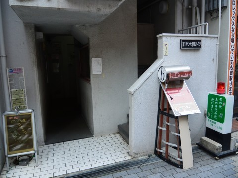 第1サン六甲道ハイツ(深田町)