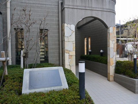 藤和ライブタウン六甲道(徳井町)