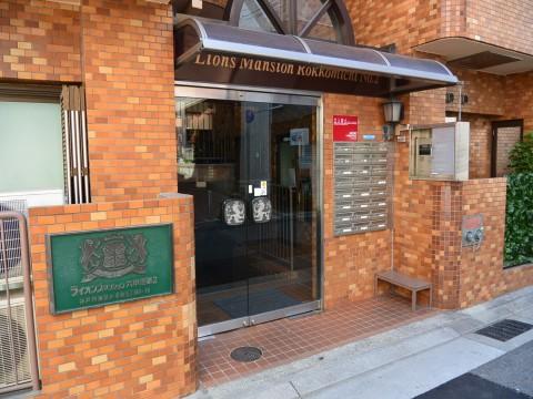 ライオンズマンション六甲道第2(永手町)