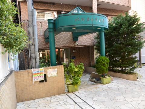 パルメーラ六甲(森後町)