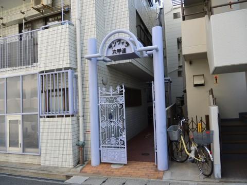 サンヴィラ六甲道(大和町)