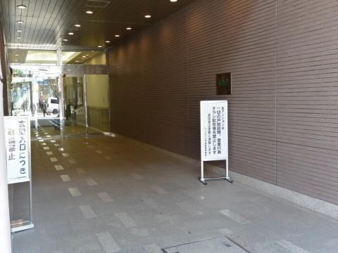 ウェルブ六甲道2番街(深田町)