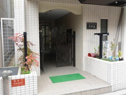 トーカンキャステール六甲道(稗原町)
