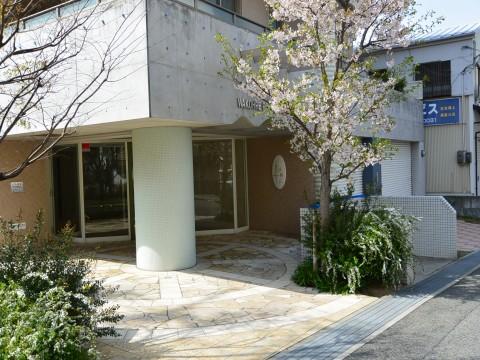 ワコーレ六甲渓桜館(篠原南町)