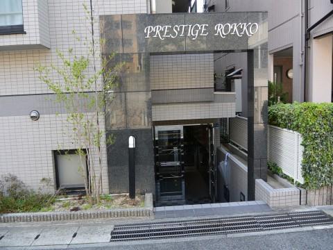 プレステージ六甲(篠原南町)